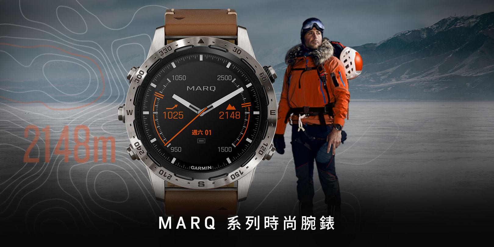 Marq預購資訊
