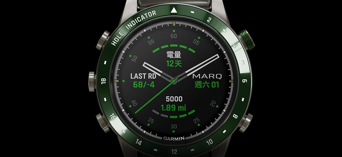 Marq-driver